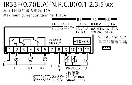 12v线组控制器接线图